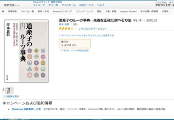 DSC_2920.jpg