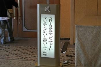 DSC_5000.JPG
