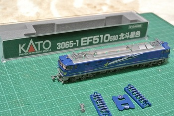 DSC_8422.JPG